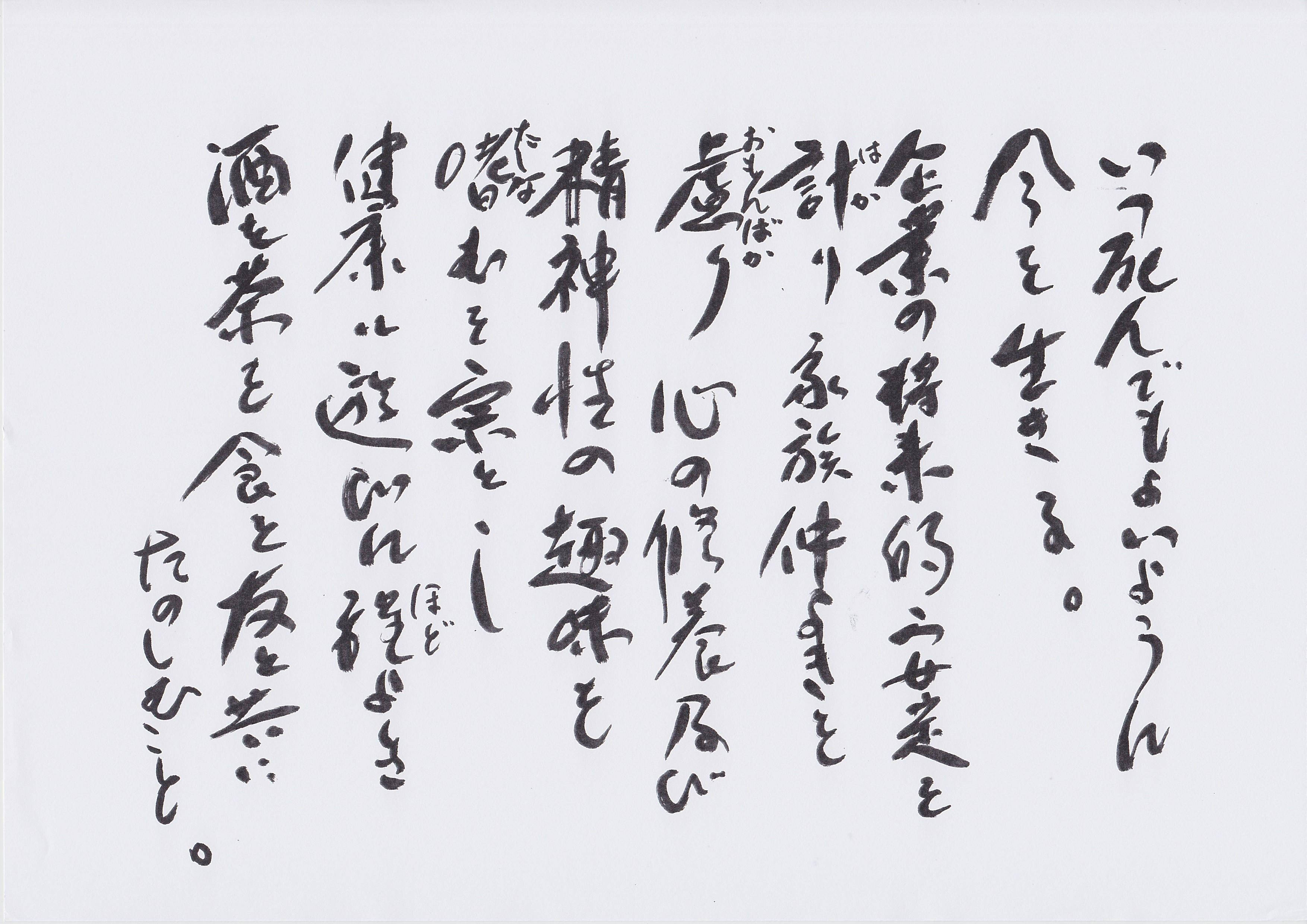 SCN_0087